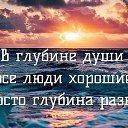 Фото Жанета, Борисов - добавлено 20 ноября 2019