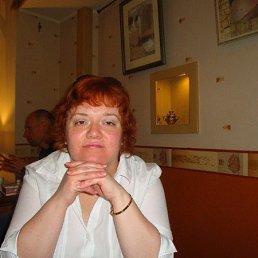 Ольга, 40 лет, Чернигов