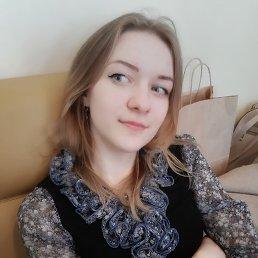 Света, , Ижевск