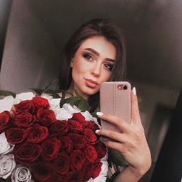 Алина, , Серпухов