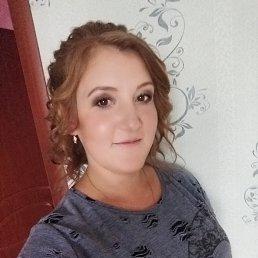 Ксения, 26 лет, Бавлы