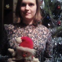 Лена, 24 года, Чапаевск