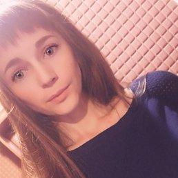 Ольга, 43 года, Ставрополь
