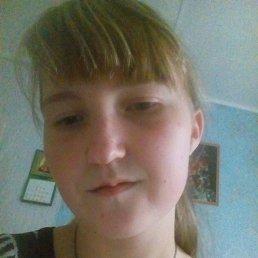 Алёна, 19 лет, Омск