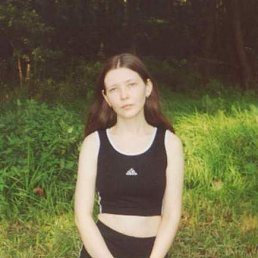 Марина, 37 лет, Брянск
