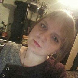 Фото Валерия, Краснокаменск, 28 лет - добавлено 22 ноября 2019