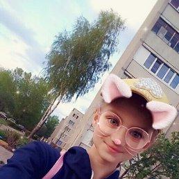 Настя, 16 лет, Ульяновск