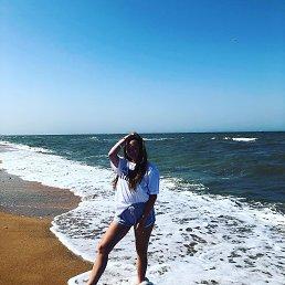 Алина, 16 лет, Воронеж
