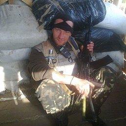 Дед, 43 года, Червоноград