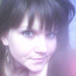 Ольга, 24 года, Бугуруслан