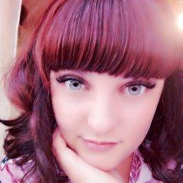 Валерия, 32 года, Краснодон
