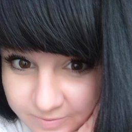 АЛИНА, 25 лет, Ивано-Франковск