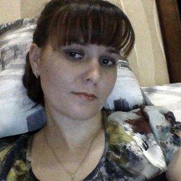 Алёна, 37 лет, Ижевск