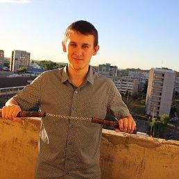 Роман, 26 лет, Саров