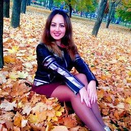Магнолия, 39 лет, Харьков
