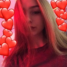 Ангелина, Калининград, 17 лет