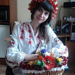 Люда, 36 лет, Шпола