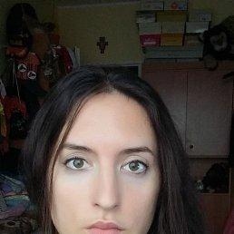 Алина, 34 года, Курск
