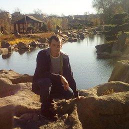 Евгений, Золотоноша, 30 лет