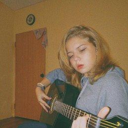 Софья, 20 лет, Голицыно