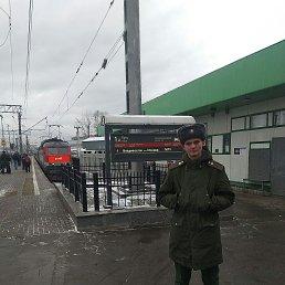 Максим, 21 год, Курск