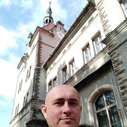 Андрей, 45 лет, Дергачи