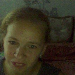 Лиза, 20 лет, Черемшан
