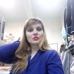 Юлия, 28 лет, Златоуст