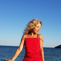 Елена, 45 лет, Бердянск