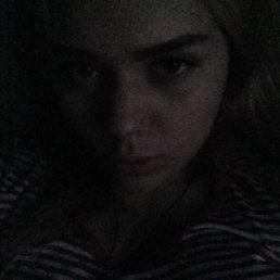 Alina, 18 лет, Тюмень
