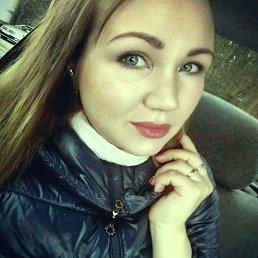 Валентина, 20 лет, Калининград