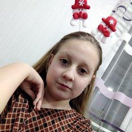 Юлия, 17 лет, Полтава