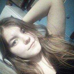 Ульяна, 17 лет, Вологда