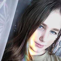 Кристина, Улан-Удэ, 19 лет