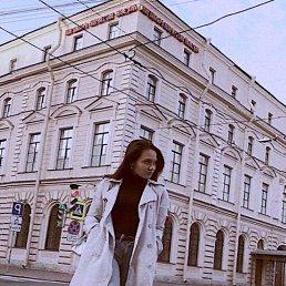 Жанна, 20 лет, Сыктывкар