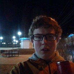 Владимир, 17 лет, Торжок