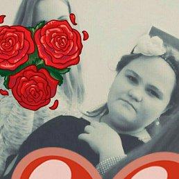 Настя, 17 лет, Чебоксары