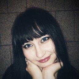 Алиса, 28 лет, Дюртюли