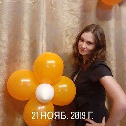 Олеся, 26 лет, Локоть