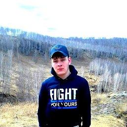 Денис, 27 лет, Усть-Катав