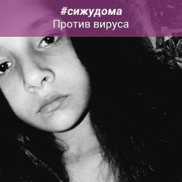 карина, 21 год, Чернигов