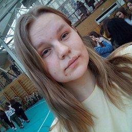 Катя, 15 лет, Луцк