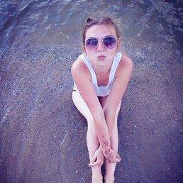 Лера, 28 лет, Хабаровск