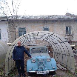 Александр, 48 лет, Почеп