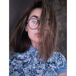 Екатерина, 17 лет, Балашиха