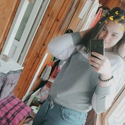 Анастасия, 18 лет, Винзили