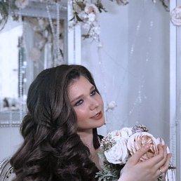 Юлия, 25 лет, Ставрополь