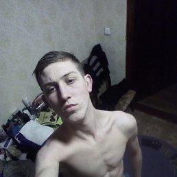 Николай, 20 лет, Харьков