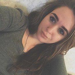 Анастасия, 24 года, Сочи