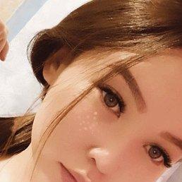 Диана, 21 год, Якутск